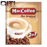 МакКофе 3 в 1 Original (25 шт) (MacCoffee), фото 2