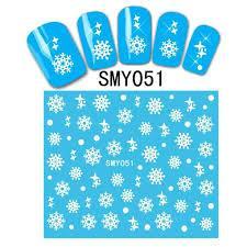 Новогодний 3 D слайдер-дизайн для ногтей SMY051