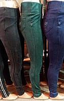 Женские модные утеплённые замшевые лосины брюки леггинсы , размеры 40 - 60 опт и розница - S754