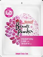 Коллаген для красоты и здоровья (коллагеновый пептид) + витамин С, 2 пакета в упаковке, 12+12 г