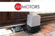 Автоматика для откатных ворот AN-Motors (Alutech) ASL500KIT