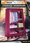[ОПТ] Складной тканевый шкаф-органайзер Storage Wardrobe на 2 секции, фото 4