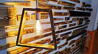 Деревянный светильник  ночник бра люстра потолочный