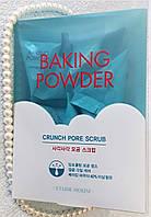 Скраб для лица с содой в пирамидках Etude House baking powder crunch pore scrub 7х24шт