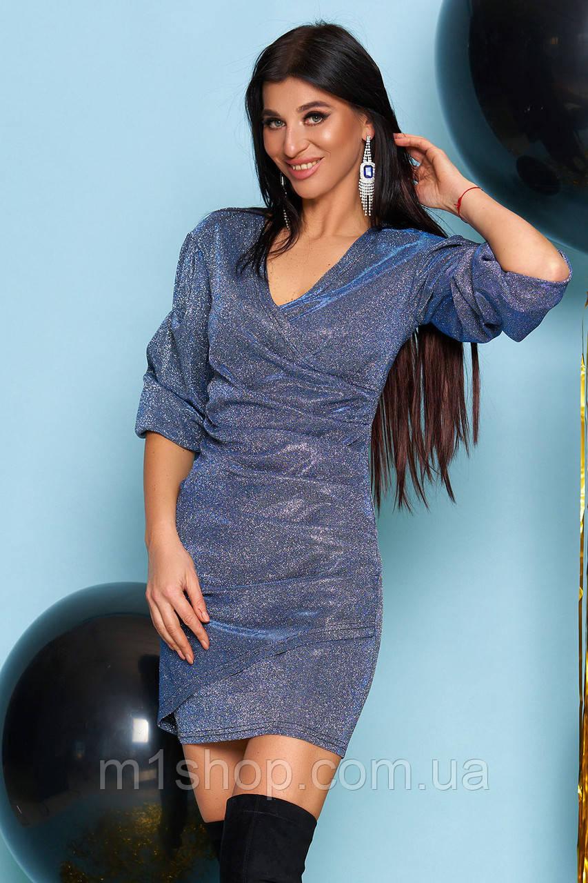 Женское праздничное блестящее платье (Майяjd)
