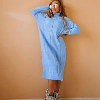 Вязаное платье миди свободного кроя осеннее прямое платье оверсайз под горло платье свитер
