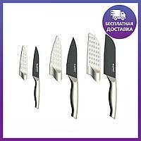 Набор ножей Berghoff с керамическими лезвиями 3 пр. 3700419