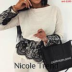 Теплий, стильний костюм декорований ажурним мереживом, фото 3