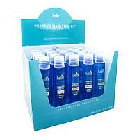 Филлер для волос с эффектом ламинирования Lador Perfect Hair Filler Коробка 20х13 мл, фото 1