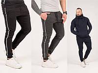 Спортивні чоловічі штани, фото 1