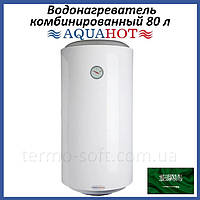 Бойлер 80 литров Aquahot AQHEWHV80EXR25 правый. Комбинированный накопительный водонагреватель