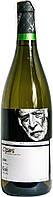 Вино Umano Kisi Белое Сухое 12.5% Грузия