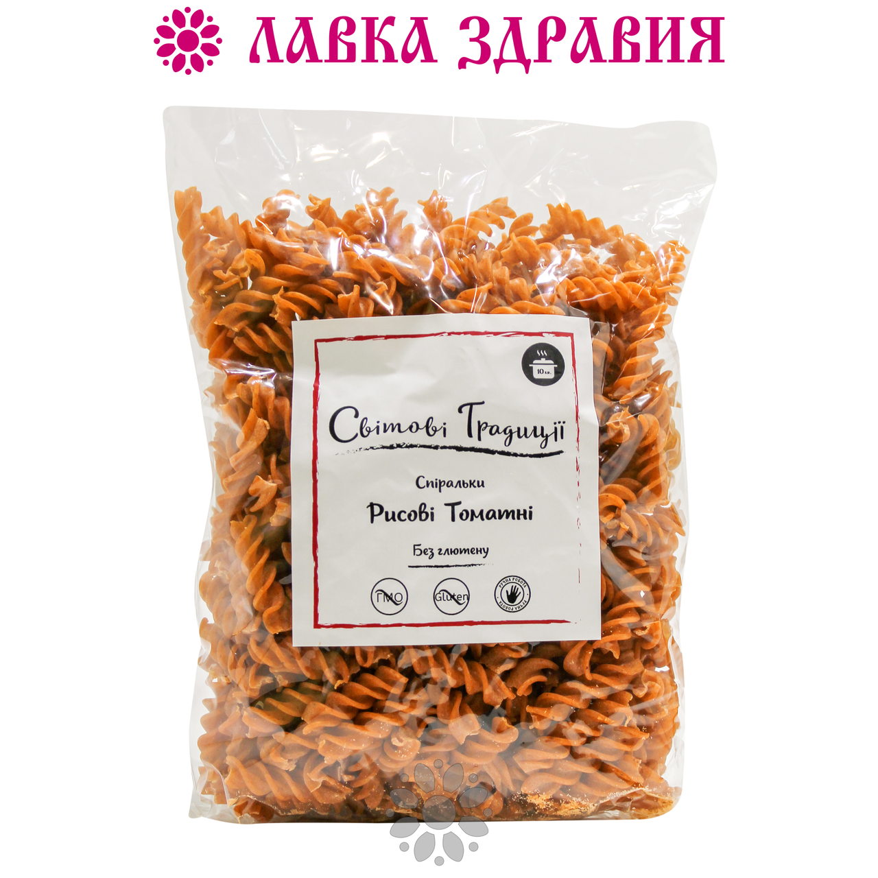 """Макарони-спіральки рисові томатні (без глютену) """"Світові традиції"""" 500 г"""