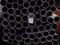 Труба эмалированная стальная  Ду 20. Со склада в Киев.