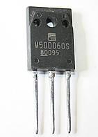 Транзистор M50D060S (TO-3P)
