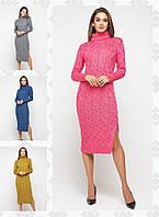 Женское вязаное платье ниже колен с разрезом /разные цвета, 42-48, PR-55390/
