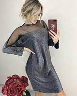 Элегантное платье люрекс с сеткой на груди