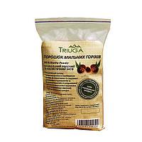 Пудра мыльных орехов  Sapindus Trifoliatus, порошок мыльных орехов мелкого помола для мытья волос, 125 г