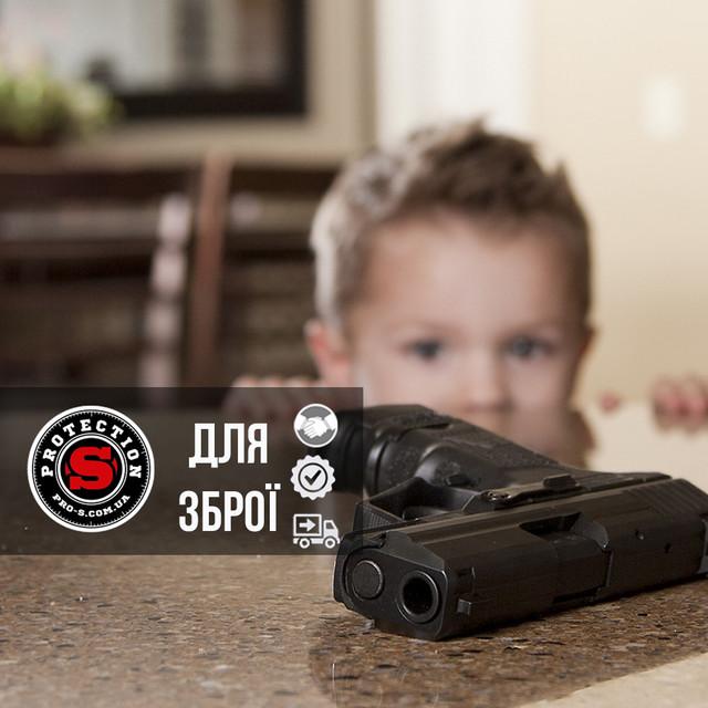 купить оружейный сейф