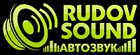 Rudov Sound - Магазин & Студія АвтоЗвуку!