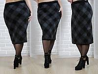 Юбка  облегающая шерстянная с геометрическим узором по колено  (52-56)