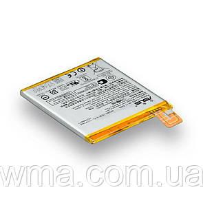 Аккумулятор для телефонов (батарея) Asus C11P1606 / ZenFone 3 Laser ZC551KL Характеристики AAAA