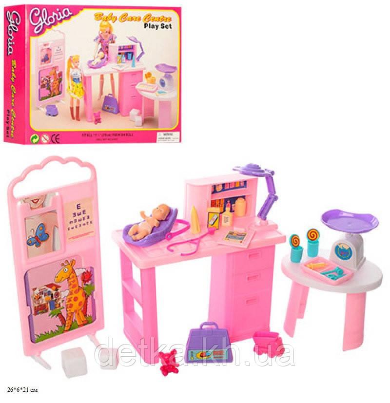 Кукольная мебель кабинет доктора Gloria 9817
