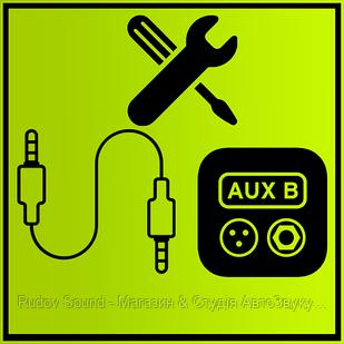 Встановлення AUX