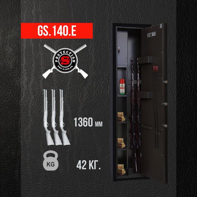 Сейф оружейный GS 140 E Griffon