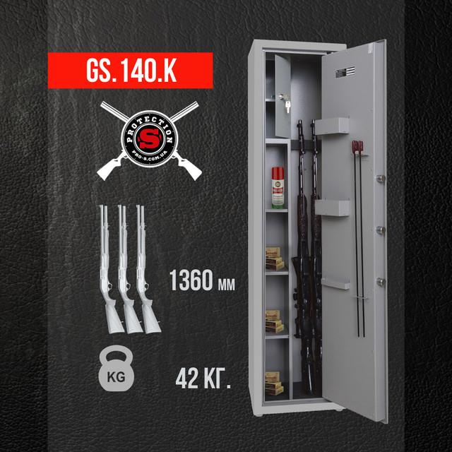 Griffon GS 140 K