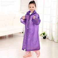 Детский дождевик, цвет - фиолетовый, плащ дождевик, EVA
