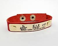 Кожаный браслет с гравировкой металлу