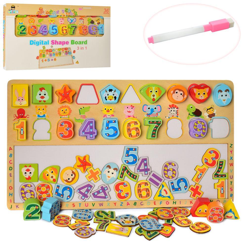 """Дерев'яна іграшка """"Набір першокласника"""", дошка, цифри, маркер, MD2116"""