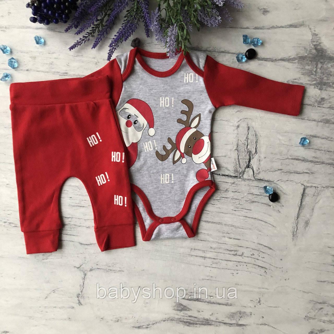 Боди и штанишки новогодние  для мальчика и девочки Турция 9. Размер  62 см, 68 см, 80 см
