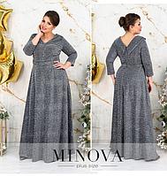 Вечернее платье в пол  большого размера Размеры: 50.52.54.56