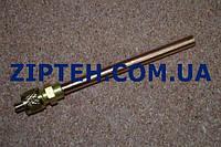 "Заправочная муфта ""клапан шредера AVX"" для холодильника (D=6mm,L=75mm)"