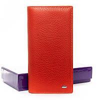 Женский кожаный кошелек BOND WMB-3M orange