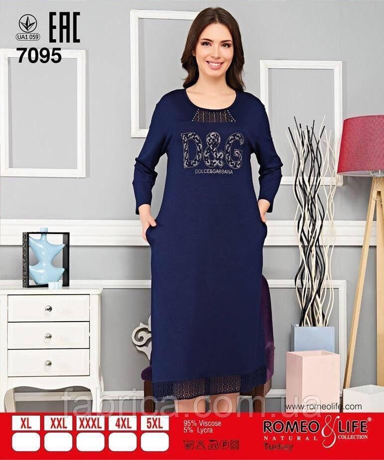 Платье вискоза XL, XXL,3XL,4XL,5XL