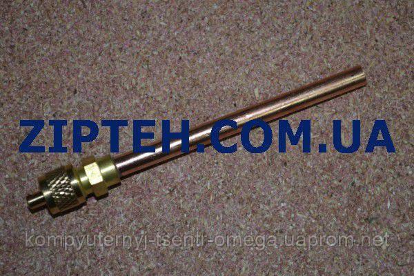 "Заправочная муфта ""клапан шредера AVX"" для холодильника (D=6mm,L=40mm)"