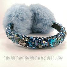Зимние Меховые наушники Серо - Голубые с хрустальными бусинами  хамелеон Корона  стиль Дольче  Габбана тёплые