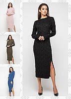 Женское вязаное платье с разрезом /разные цвета, 42-48, PR-55370/
