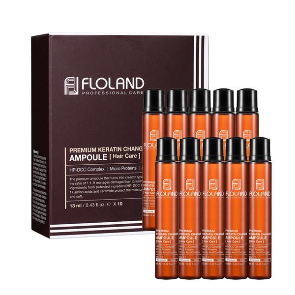Ампула для восстановления поврежденных волос Floland Premium Keratin Change Ampoule Коробка 10х13 мл