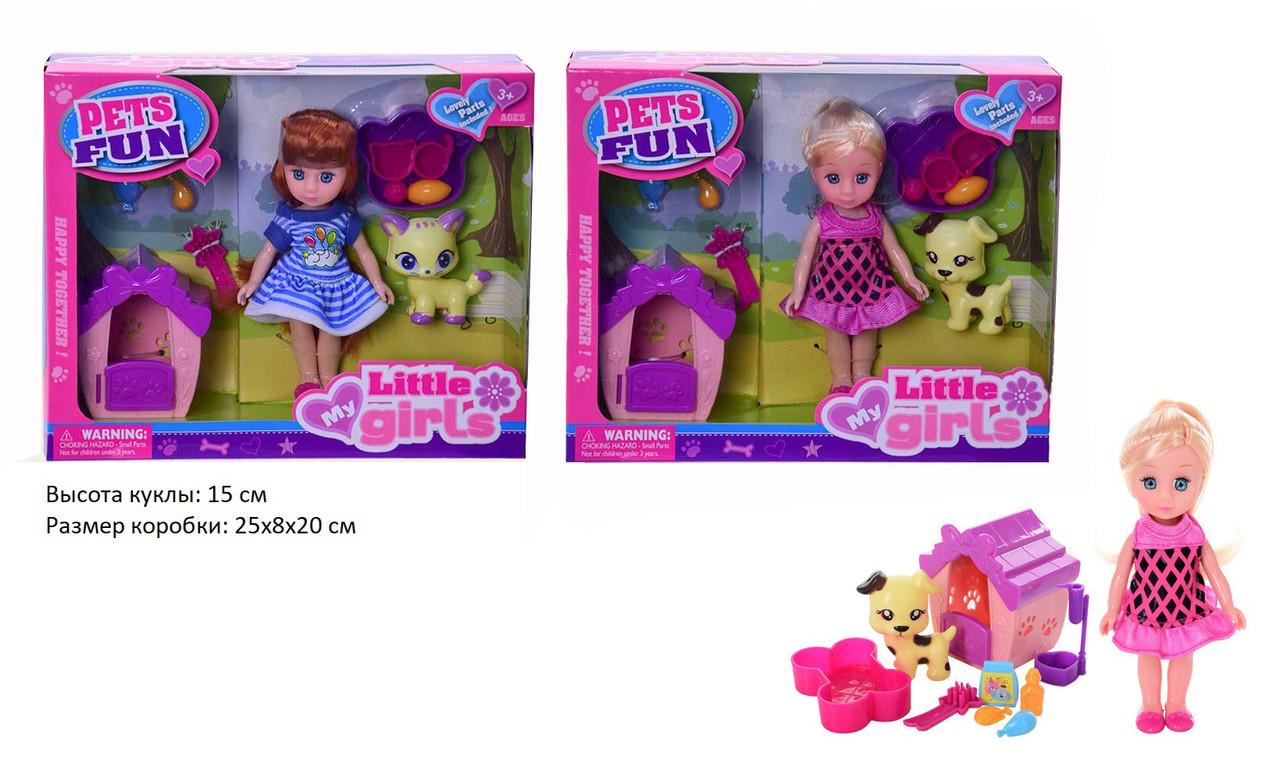 Кукла маленькая 2 вида, с питомцем,домиком,миской,аксесс,в кор.25*8*20см /48-2/