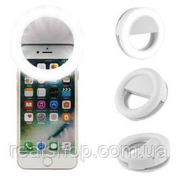 Вспышка для селфи на 36 ламп белая (селфи-кольцо) 36LED Selfie Ring Light