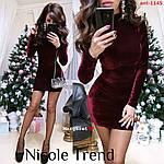 Оксамитова міні-сукня, фото 2