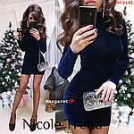 Оксамитова міні-сукня, фото 4