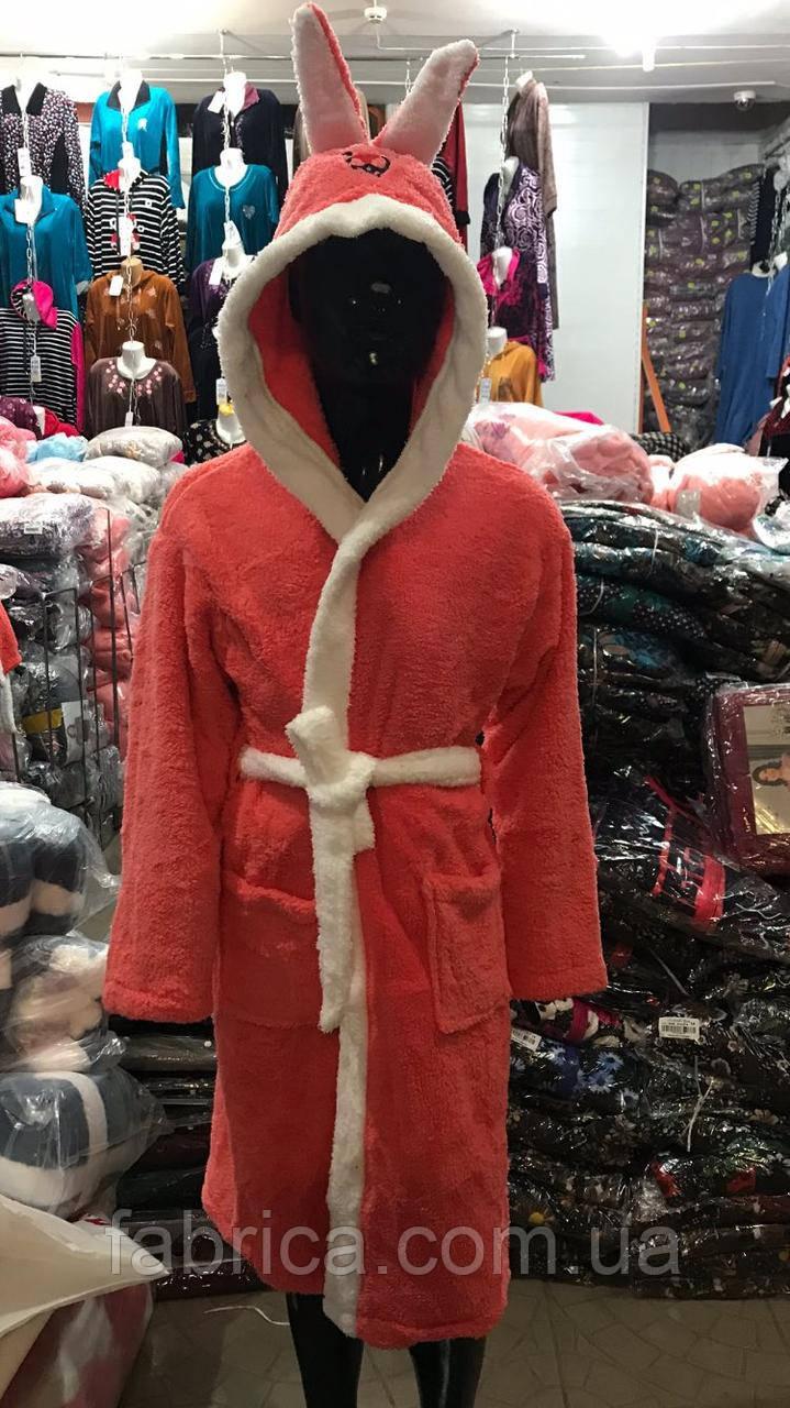 Детский махровый халат с капюшоном и ушками 4,6,8,10 лет