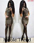 Люрексова сукня з коротким рукавом, фото 4
