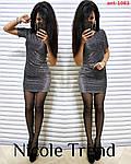 Люрексова сукня з коротким рукавом, фото 5