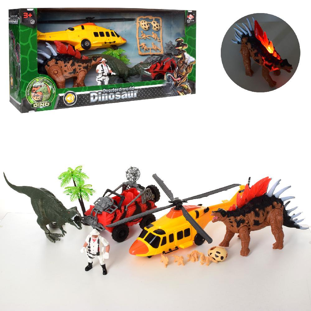 Набор игровой, джип, динозавр, вертолет, фигурка, звук, свет, 2121-25E